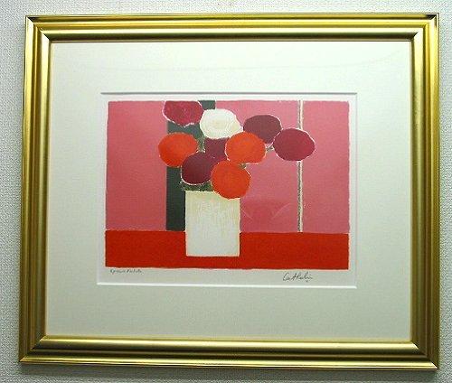 カトラン・版画(リトグラフ)『ピンクの背景の赤い花束』