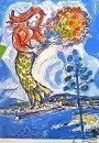 シャガール【松の木のシレーヌ】