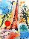 シャガール【パリの景色】