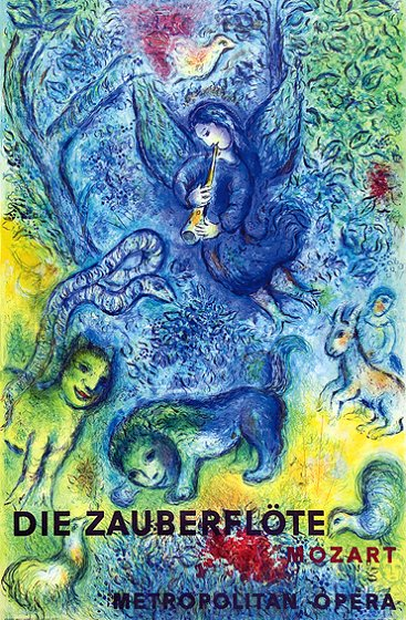 シャガール・版画(リトグラフ)・魔笛
