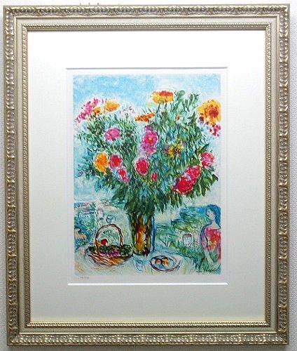 シャガール・版画(リトグラフ)「大きな花束」